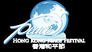 HKPF - white dove - white letter